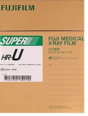 Fuji HR-U 400 Speed Green